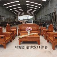供应东阳红木家具厂红木客厅财源滚滚沙发