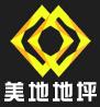 天津美地建材科技有限公司