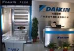 广州聚立节能科技有限公司