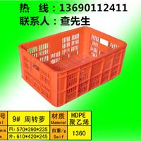 供应广州塑料周转筐