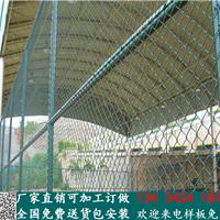 【广州哪里有做篮球场围网厂家/深圳报价】