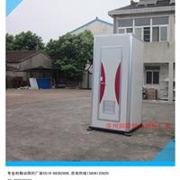 低价供应苏州南京单体移动厕所 厂家批发价