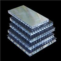 商场包柱铝蜂窝板