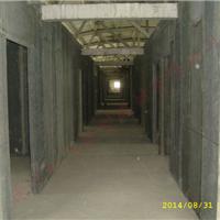 南京轻质混凝土隔墙板 建筑隔墙用轻质条板 南京隔墙板厂家