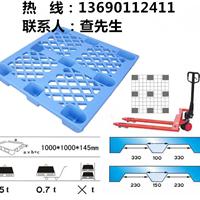 深圳塑料周转筐,福建塑料周转箩生产厂家