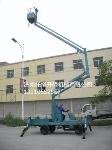 济南托塔升降机械有限公司