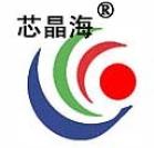 四川晶海电子有限公司
