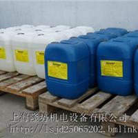 供应LS-8003金属乳化切削液
