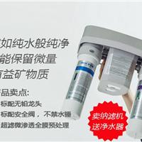 供应  北京 世保康微渗透纳滤机