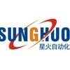惠州星火工业自动化设备有限公司