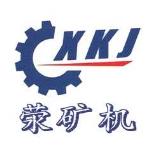 河南省郑州市荥阳矿山机械制造厂