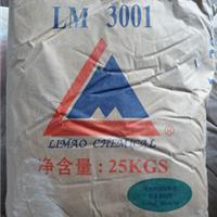 供应重质碳酸钙 LM 3001