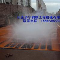 供应工程洗轮机 全自动工地洗车台