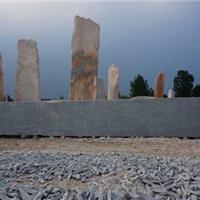 秦岭门牌石景观石