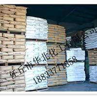 供应超高分子造纸分散剂 聚丙烯酰胺PAM