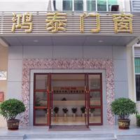 深圳市别墅门窗有限公司