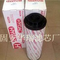 供应0950R010BN/HC贺德克滤芯