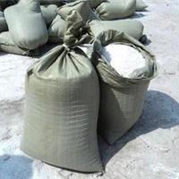 大量供应珍珠岩