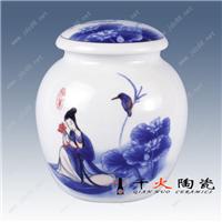 供应陶瓷罐子 景德镇陶瓷罐子