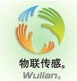 南京物联传感技术有限公司沪宁招商部