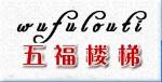 霸州市康仙庄五福五金加工厂