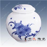供应陶瓷罐子 精品陶瓷罐子