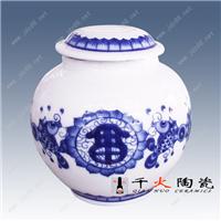 供应陶瓷罐子 陶瓷蜂蜜罐子