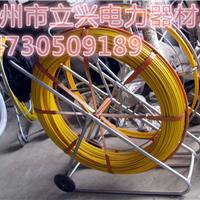 供应河北邢台电线管穿线器产品质量各种颜色