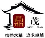 柳州市鼎茂不锈钢餐厨具制品商行