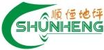 天津顺恒环氧地坪工程有限公司