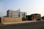 青州市水利机械厂有限公司