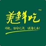 四川泓霭农业有限公司