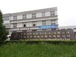 上海精密模具配件有限公司