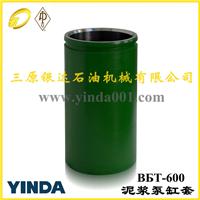 供应ВБТ-600泥浆泵缸套已通过API标准