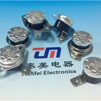 纽扣式温控器 TM22突跳式温控器 温度保护器