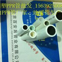 兰州PPR管材管件厂家庆阳pert地暖管价格