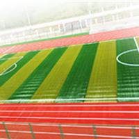 供应格林工厂   足球场地专用人造草坪