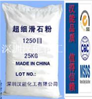 供应5000目塑料专用高档滑石粉
