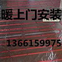 韩国电热膜厂家供应