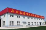 山东磊宝锆业科技股份有限公司