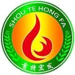 首特宏发(北京)生物质能源技术有限公司