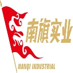上海南旗实业有限公司