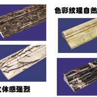 新型建材技术转让仿真大理石浮雕密炼机
