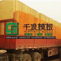 杭州西湖木材市场建筑模板价格