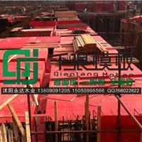浙中木材市场建筑模板价格