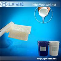 供应半透明加成型液体硅胶模具胶