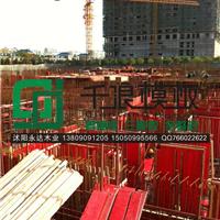 宁波路林木材市场 建筑模板价格
