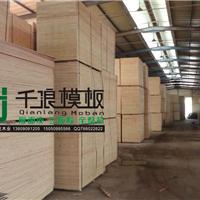 合肥板桥木材市场建筑模板价格