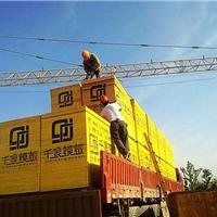 芜湖中南建材城建筑模板价格