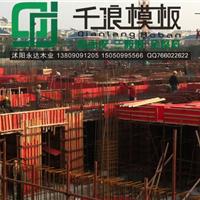 上饶江南装饰建材市场建筑模板价格